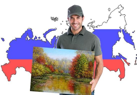 Как отправить картину по почте за границу из России