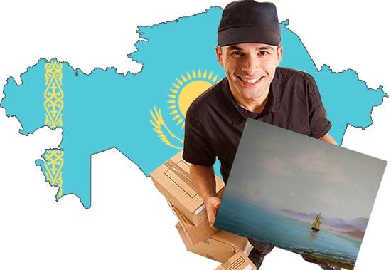 как переслать картина за границу из Казахстана