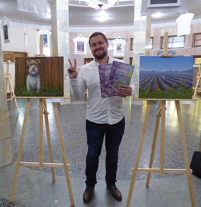 выставки художника Пугача Андрея